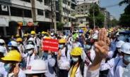 확대되는 미얀마 지지시위…광주 아픈 기억 되살아나 [미얀마 5·18 데자뷔]