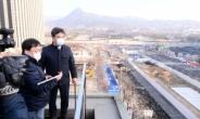 서정협 권한대행, 광화문광장 서측 차량 통제 '첫 출근길' 점검