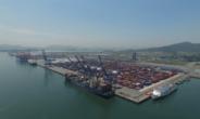 여수광양항만공사, 한-중-일 컨테이너 물류노선 신규유치
