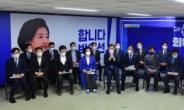 [헤럴드pic] 모두발언하는 이낙연 더불어민주당 대표