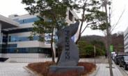 경기도, '2021년 경기도 골목상권 특성화 지원 사업' 참여 상권 모집