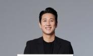 유안타증권, '주린이' 위한 리서치 기초 세미나 동영상 제공
