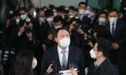 윤석열 '장외 정치'로 '지지율 관리'…세규합으로 '독자세력화'