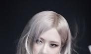 로제, '세계 여성의 날' 맞아 애플뮤직 플레이리스트 추천…韓 아티스트 유일