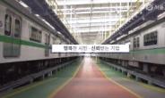 서울 지하철 미세먼지 저감사업 '안하나 못하나'