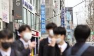 '코로나 탓' 기초학력 미달 학생 증가?...초1~고1 이달 진단평가