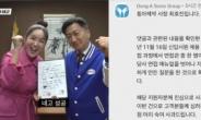 """""""남녀고용평등법 위반 조사해야""""…동아제약 사과에도 '女채용 차별' 분노"""
