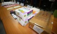 비타민으로 속여 150억원규모 마약 들여온 태국 일당 구속