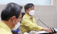 [속보] 변이 바이러스 감염자 20명 추가, 9명은 국내 감염…누적 182명