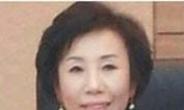 전남도의원 순천보궐선거 심사에서 한춘옥 前 농협지점장 공천