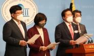 """국민의힘, 'LH 사태 방지' 입법 추진…""""재산등록 의무화"""""""