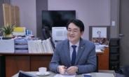 박용진, 대선D-1년 광주行…우석훈 박사와 북토크