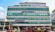 경기도 백신보관시설 화재안전컨설팅