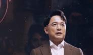 """김택진 """"엔씨를 둘러싼 외부 반응 냉담…낯설고 불편해도 바꾸겠다"""""""