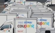 '한국의 아마존' 꿈꾸는 쿠팡…넘어야 할 3개의 '산' [언박싱]