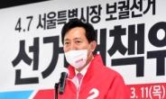 김웅·윤희숙·이준석…오세훈의 '입'도 독해졌다 [정치쫌!]