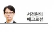 [서경원의 매크로뷰] 韓美국채 커플링 심화…금리에 주목하는 이유