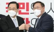 툭하면 의원 전수조사…승부수냐 물타기냐 [정치쫌!]