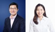 '해외파 컨설턴트' 김범석·김슬아…CEO 'DNA'도 달라졌다[언박싱]