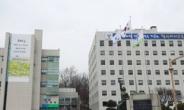 서울시교육청, 특성화고 학생에 최대 70만원 지원