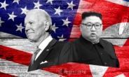 미국의 대북정책 완성과 북한의 반발…시작된 북미 탐색전 [한반도 갬빗]