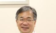 분당서울대병원 김철호 교수, 세계고혈압학회 평생 공로상 수상