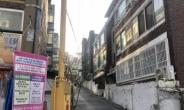 """공공재개발 보류 결정에 주민들 """"공공 직접시행 하란 거냐"""" [부동산360]"""