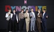 BTS, '아이하트라디오 어워드' 3개 부문 후보…블랙핑크는 베스트 MV 후보