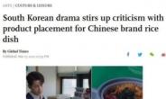 """""""잔반처리라고?"""" 中 비빔밥 폄하 논란에도 변치않는 사실은…[식탐]"""