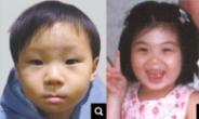 '개구리 소년' 이후 30년…미발견 실종아동 255명[촉!]
