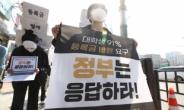 올해도 '대학 등록금 반환' 논란…원격 수업료 '가이드라인'도 없어[촉!]