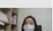[단독] 윤지선 세종대 교수, '온라인 강의 무단침입' 외부인 고소[촉!]