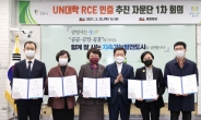 박승원 광명시장, 평생학습+지속가능발전교육 추진