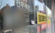"""""""더 이상은 못 버팁니다"""" 동네 휴대폰 사장님 하소연 [IT선빵!]"""