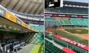 야구단에 '쓱배송' 보낸 신세계, 마케팅전 개막했다[언박싱]