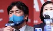"GS도 흥국도 화두는 '김연경'…""1차전보다 2차전이 더 중요"" 한 목소리"