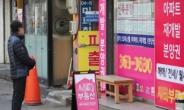 서울 아파트 평균 전셋값 6억원 돌파…7개월 만에 1억 '훌쩍' [부동산360]