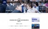 '일자리 지키기' 나선 스카이72 캐디…청와대 국민청원 제기
