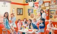 NiziU, 日 싱글 2집 선공개곡으로 연속 흥행 청신호…현지 주요 음원 차트 1위