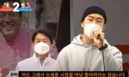 """'태극기'보다 청년…""""국힘 유세하겠다""""는 청년, 200명 넘었다[정치쫌!]"""