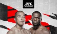 '아이언 터틀' 박준용, 5월 9일 UFC 3연승 사냥