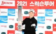 2021 스릭슨투어 개막… 남재성 최종일 9언더 몰아쳐 1회대회 우승
