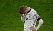 '전차군단' 독일, 북마케도니아에 1-2 충격패…월드컵예선 홈서 20년만에 패배