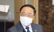 '최장수 경제사령탑' 명패 단 홍남기...소방수 역할 불구 '정책 주도력 한계' [피플앤데이터]