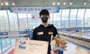 '세계주니어신기록' 보유 황선우, 김천전국대회 자유형 100m  우승 '대회신기록'