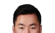 [해외주식 길라잡이]글로벌 대표 냉동공조 기업 '절강삼화'
