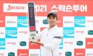 [2021 스릭슨투어 2회 대회] 장종민 11언더파 프로 데뷔 첫 승