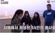 보훈청 유튜브, '서해수호의날' 알리기 예능 영상 공개