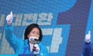 박영선의 '청년 올인'…집값·교통비에 '반값 데이터'까지 꺼냈다 [정치쫌!]