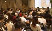 [지속가능한 K문학]'한국문학은 현상이다'…세계가 K문학에 푹!